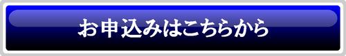 http://compi-a.com/mos/index.php?item=02